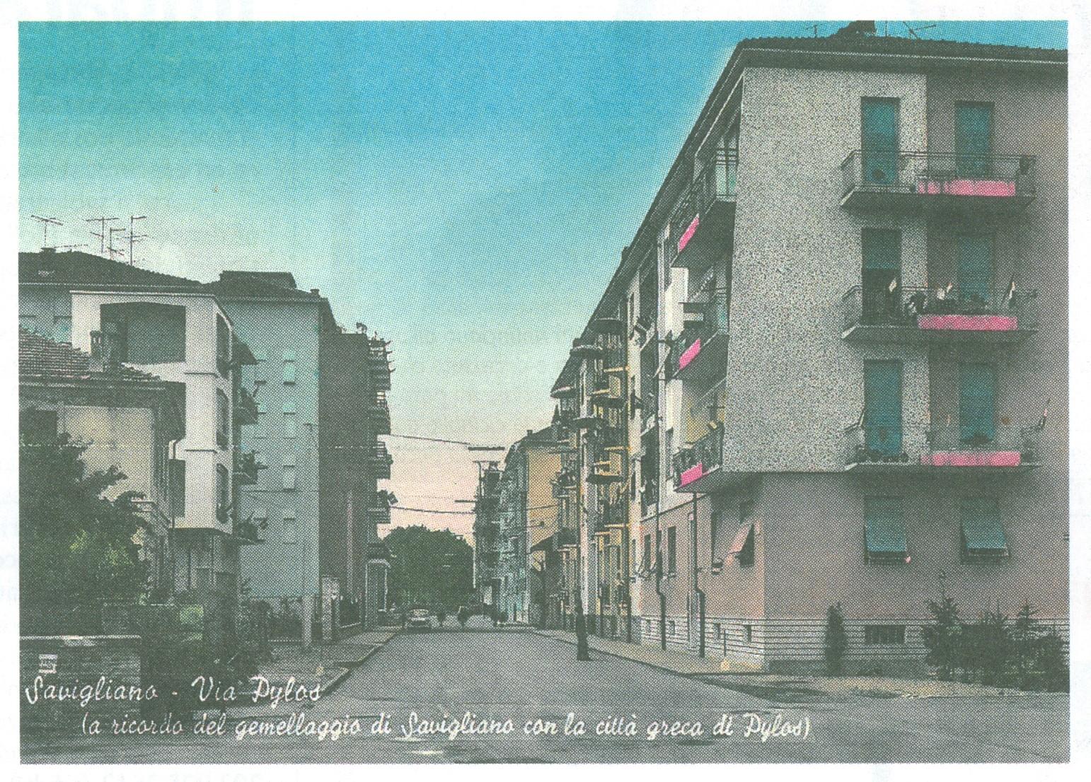 Via Pylos